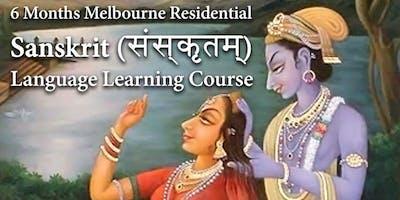 6 Months Sanskrit Language Learning Course - Melbourne Classes
