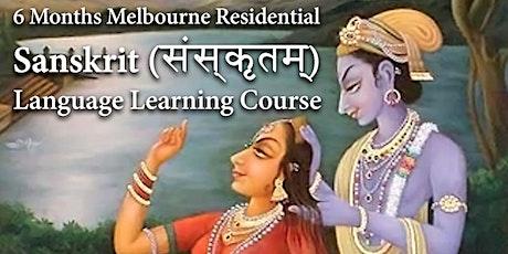 6 Months Sanskrit Language Learning Course - Melbourne Classes tickets