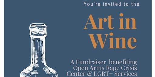 Art in Wine Fundraiser