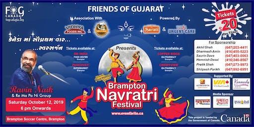 Brampton Navratri Festival - Sharad Purnima Special