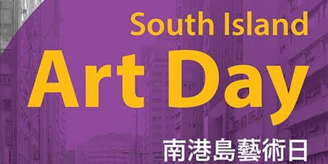 2019 South Island Art Day Tours | SICD x Accidental Art tickets