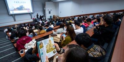 Chinese Student Welcome Event, Heriot-Watt University | 赫瑞瓦特大学中国新生欢迎会