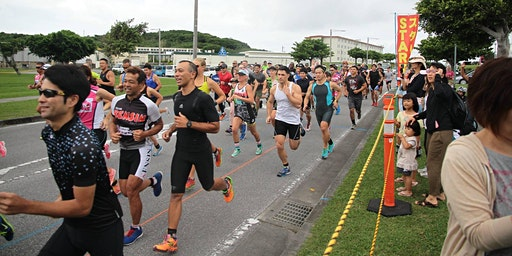 MCCS Okinawa Kinser Half Marathon 2019 (NEW DATE 12 JANUARY 2020)