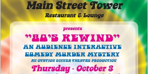 80's Rewind Dinner Theater