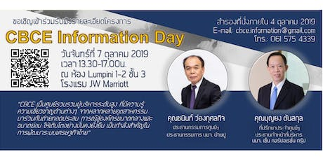 CBCE Information Day tickets