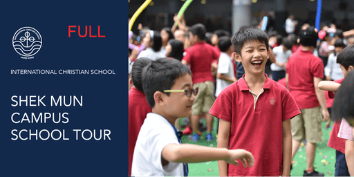 ICS Shek Mun Campus Tour - Sept 24, 2019 - 9 AM