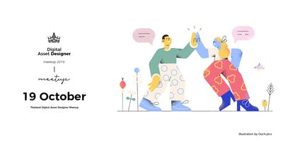 Digital Asset Designer Meetup 2019