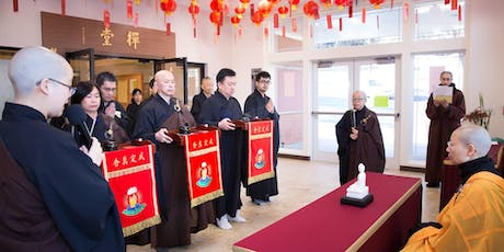 Thanksgiving Buddhist Ceremony: Guan Yin Blessing Service tickets