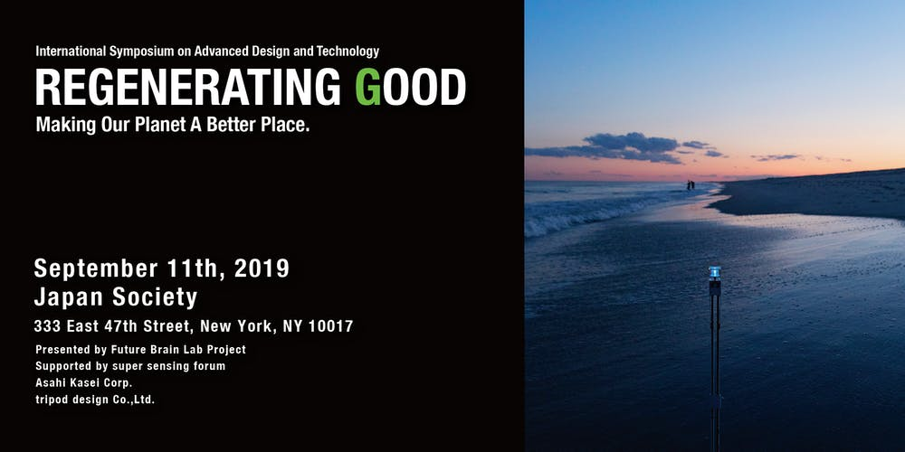 Regenerating Good- International Conference of Design and