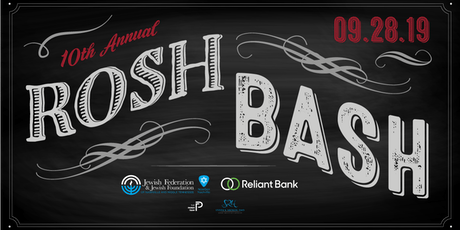 Rosh Bash 2019- 10th Annual Celebration tickets