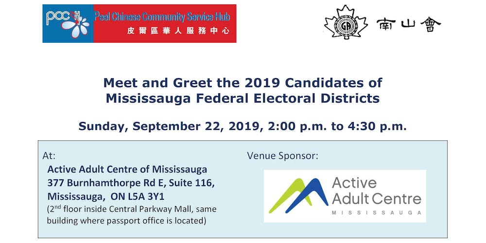 Meet and Greet 2019 Federal Candidates of Mississauga