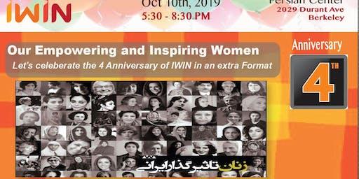 San Francisco, CA Persian Events | Eventbrite