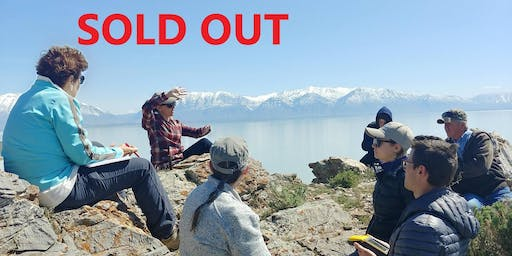 Smith Preserve Fall Tour - SOLD OUT 10/5/2019