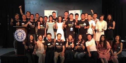 2019 中国科大硅谷科技峰会