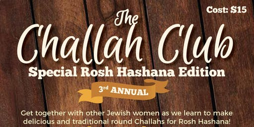 Rosh Hashana Challah Club With Guest Speaker Adrienne Gold Davis