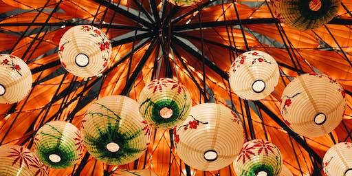TAP-SD: Mid-Autumn Festival
