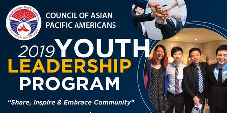 CAPA Youth Leadership Program tickets