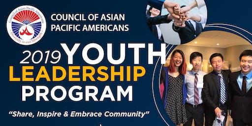 CAPA Youth Leadership Program