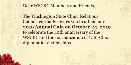 Washington State China Relations Council 40th Anniversary Gala tickets