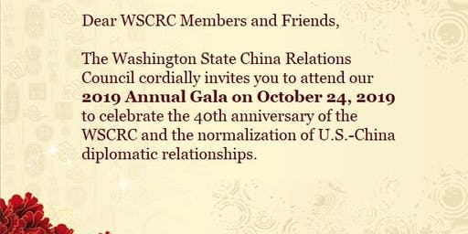 Washington State China Relations Council 40th Anniversary Gala