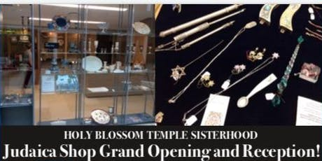 Wine and Cheese Reception Judaica Shop Opening with Featured Artist tickets