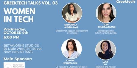 GreekTech Talks #03 WOMEN IN TECH tickets