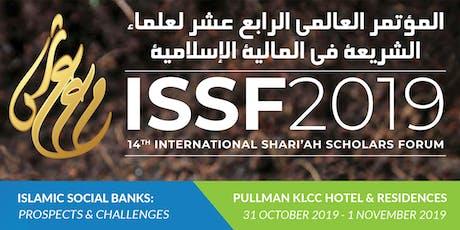 14th International Shariáh Scholars Forum  tickets