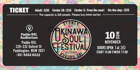 Okinawa Soul Festival tickets