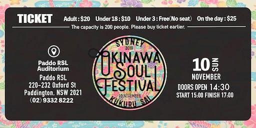 Okinawa Soul Festival