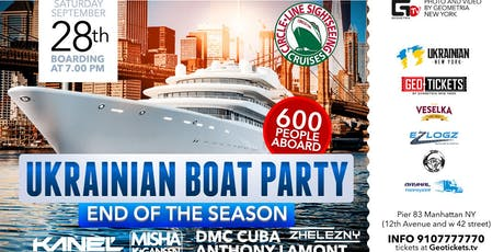 Ukrainian Boat Party #4 End of the Season tickets