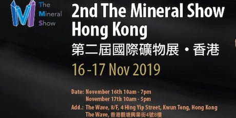 2nd The Mineral Show (Hong Kong) tickets