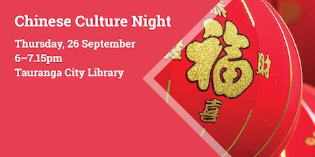 Chinese Culture Night tickets