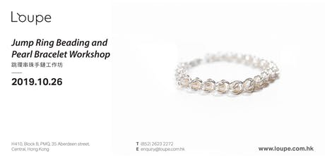 Jump Ring Beading and Pearl Bracelet Workshop 跳環串珠手鏈工作坊 tickets
