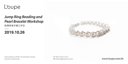 Jump Ring Beading and Pearl Bracelet Workshop 跳環串珠手鏈工作坊