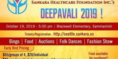 Sankara Healthcare Foundation's Deepavali 2019! tickets