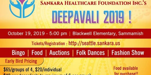 Sankara Healthcare Foundation's Deepavali 2019!