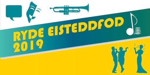 Musical Morning Tea : Eisteddfod Highlights