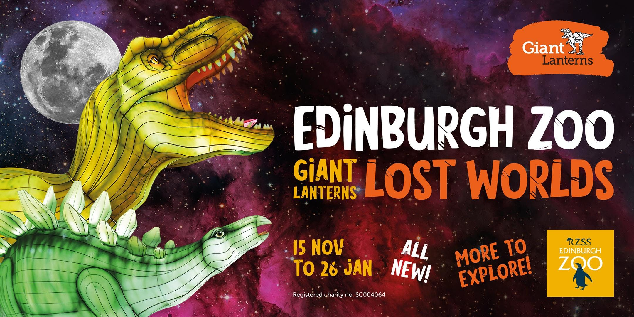 Giant Lanterns - Lost Worlds -24th Jan