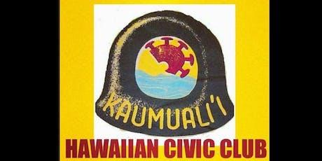 Kaumualiʻi HCC Aloha ʻĀina Concert tickets