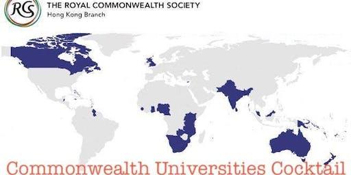 Commonwealth Universities Cocktail 2019