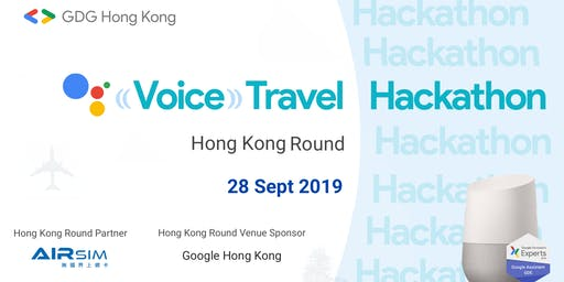 The 1st  Global Voice & Travel Hackathon -  Hong Kong Round