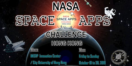 NASA Space Apps Challenge Hong Kong 2019 tickets
