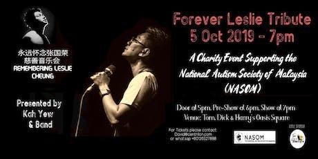 记得张国荣慈善音乐会 Forever Leslie Tribute Charity Concert tickets