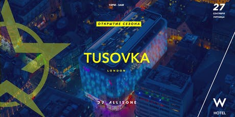 TUSOVKA в W HOTEL - Открытие Сезона - 27 Сентября tickets