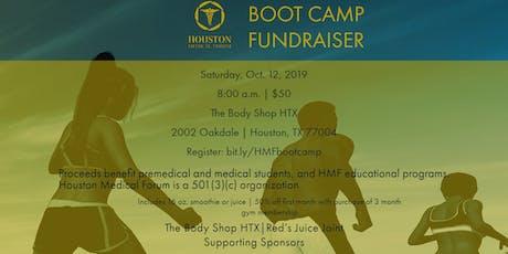 2019 Houston Medical Forum Boot Camp Scholarship Fundraiser tickets