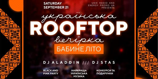 Ukrainian ROOFTOP Party: Бабине Літо