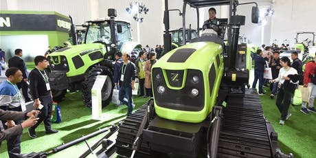International Agricultural Machinery,Equipment and Technology Conference tickets