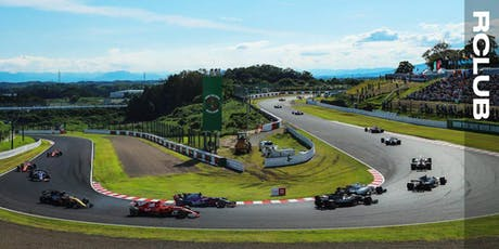 Japanese Grand Prix @ RCLUB tickets