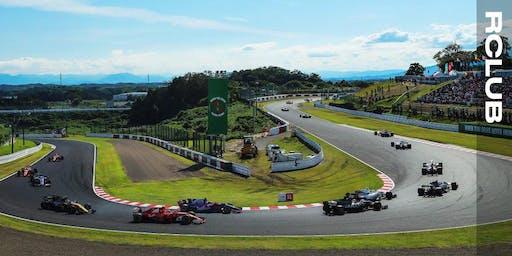 Japanese Grand Prix @ RCLUB