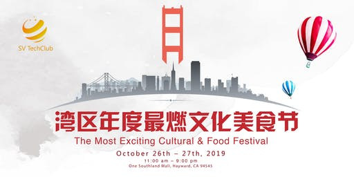 The most exciting cultural and food festival in Hayward!